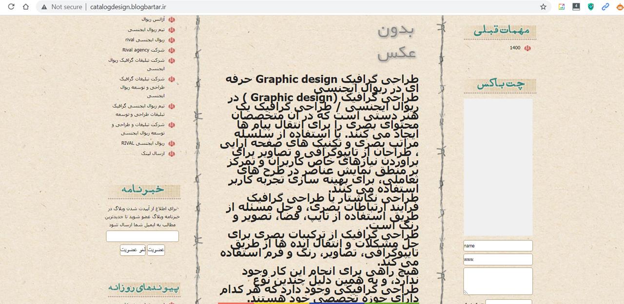 وبلاگ catalogdesignطراحی گرافیک