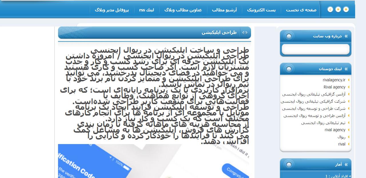 tarahisite وبلاگ